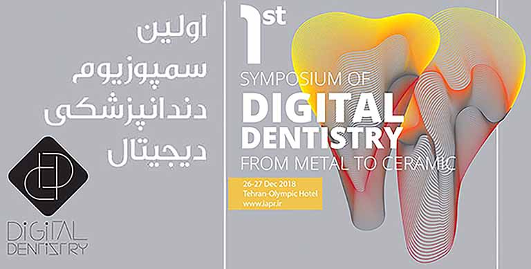 Digital dentistry-768